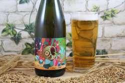 Bières Ney - Kupléa Pale Ale