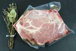 Côtes Echine de Porc Bio